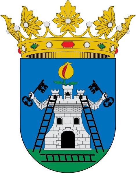 Baños Arabes Ventorro Alhama Granada:Alhama de Granada – Alhama de Granada Escudo